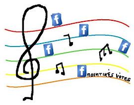 Ακολουθείστε μας και στο Facebook