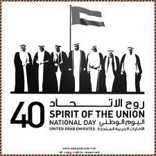 روح الاتحاد 40