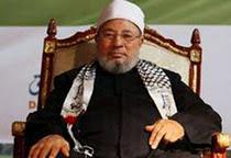Dr. Yusuf Al-Qardawi