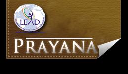 Prayana
