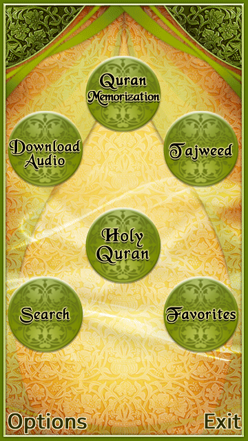 screen4 ASGATech Quran with Audio v4.03 S60v3 S60v5 Symbian^3 Full Version Islamic App Download