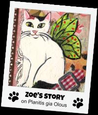 """ZOE'S STORY ON """"PLANITIS GIA OLOUS"""""""