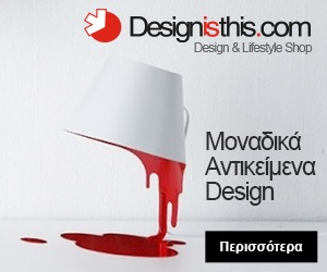 design is this