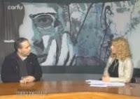 Συνέντευξη του N.Λυγερού στην εκπομπή Περισκόπιο