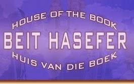 Beit Hasefer