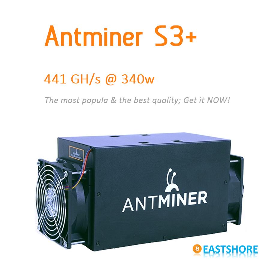 antminer trade