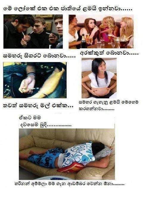 Facebook Fun 7