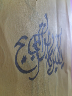arabisch lernen, farsi
