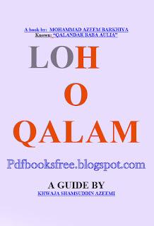 Loh-o-Qalam Book English
