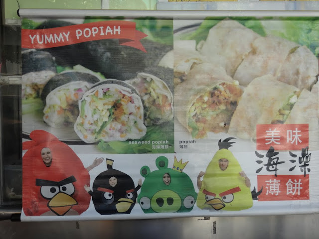 Malaysian popiah (on the top right picture) is one of the famous cuisine in Malaysia which looks identical to Japanese sushi