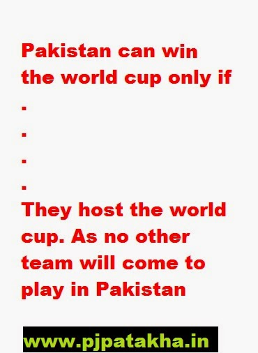 joke on pakistan