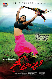 kajal agarwal item song in anjali geethanjali