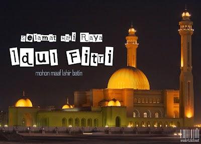 Kumpulan Kartu Ucapan Lebaran Idul Fitri Terbaru