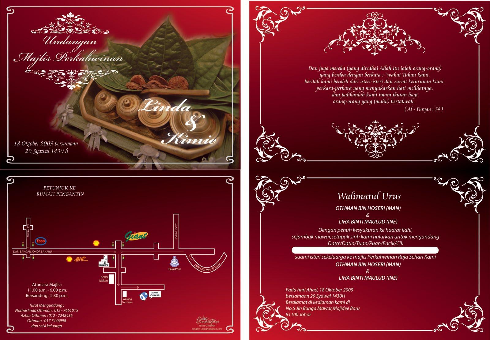yard design wedding card sample custom