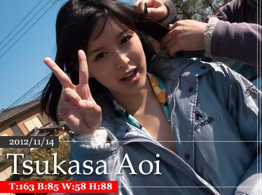 Graphis_20130422_Tsukasa_Aoi Sgaphin 2013-04-22 Tsukasa Aoi 05280
