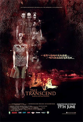 The Transcend (2014) [Vose]