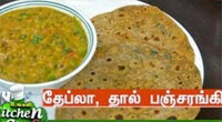 Dhebra, Dal pancharangi – Ungal Kitchen Engal Chef