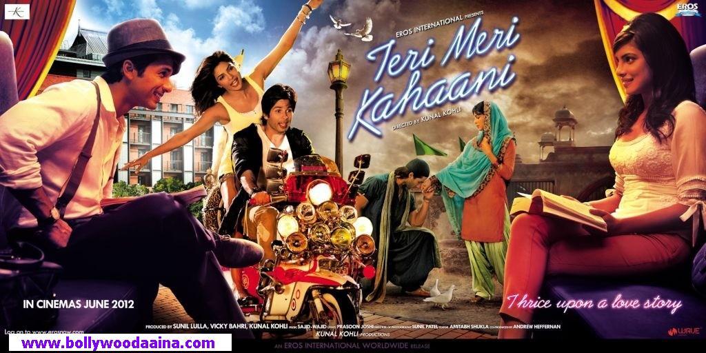Aaina Movie Part