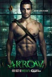 arcasul arrow