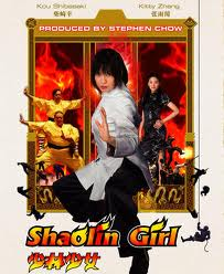 C Gi Thiu Lm - Shaolin Girl