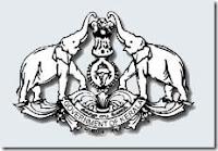 kerala-higher-secondary-examination-result-2013