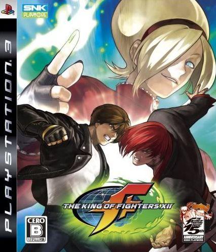 [PS3][ザ・キング・オブ・ファイターズXII] (JPN) ISO Download