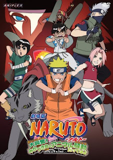 Naruto Shippuden The Movie 3 The Will of Fire