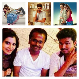 Kaththi Breaks Jilla and Veeram : Box Office Report