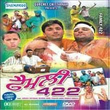 Family 422 (2008 - movie_langauge) - Gurchet Chittarkar, Dilawar Sidhu, Parkash Gadhu, Sarwinder Kaur, Gagan Gill, Gurdeep Kakrala, Happy, Suleman Bhatt, Raj Virk, Rajvir Raji