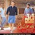 Srimanthudu 4 Days Worldwide Collections