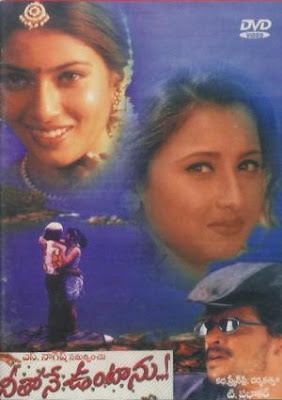 Aag Ka Premyudh 2002 Hindi Movie Watch Online
