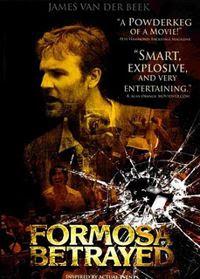 Formosa Traicionada | 3gp/Mp4/DVDRip Latino HD Mega