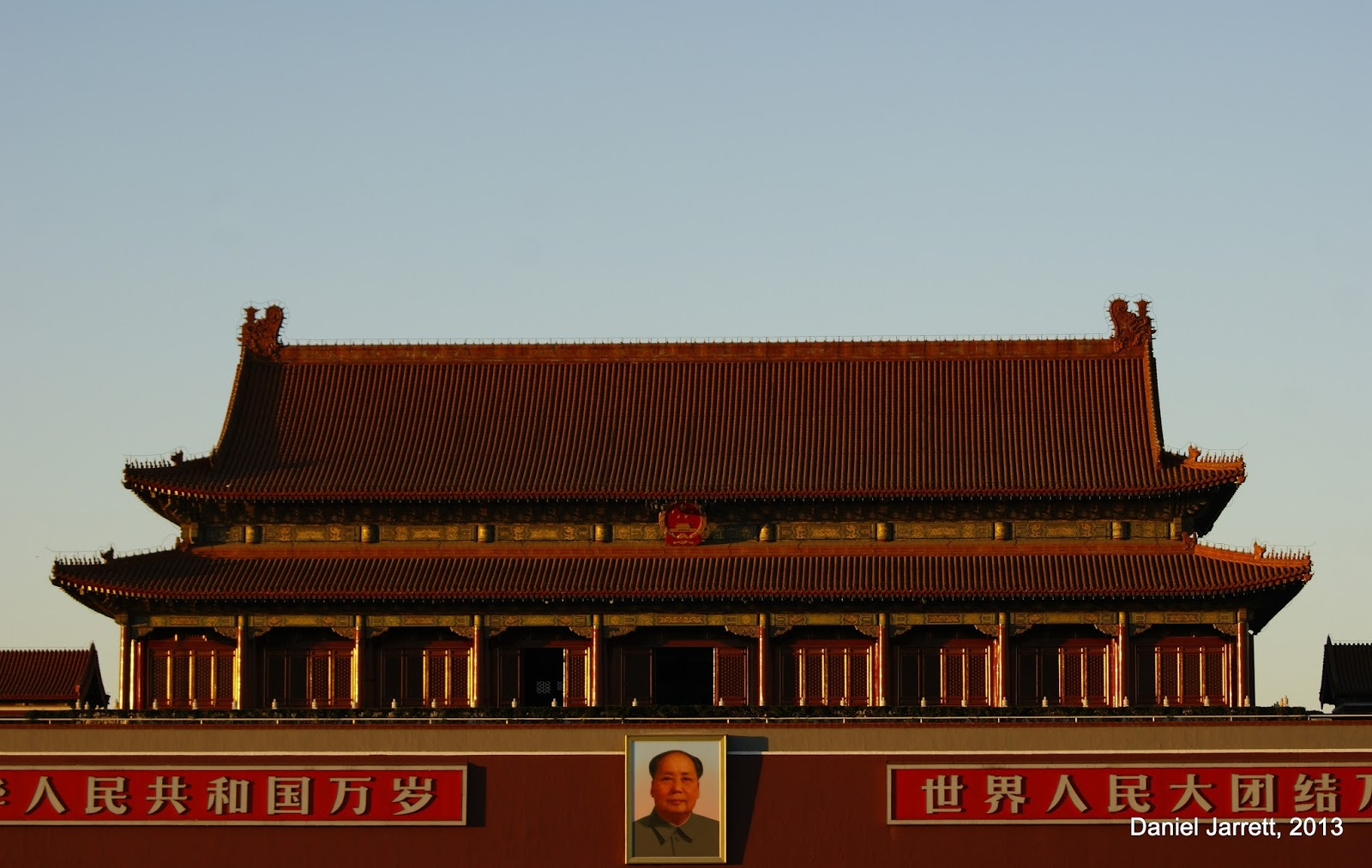 Forbidden City, Sunset