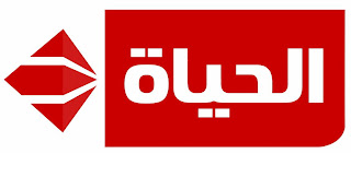 Alhayat TV Live