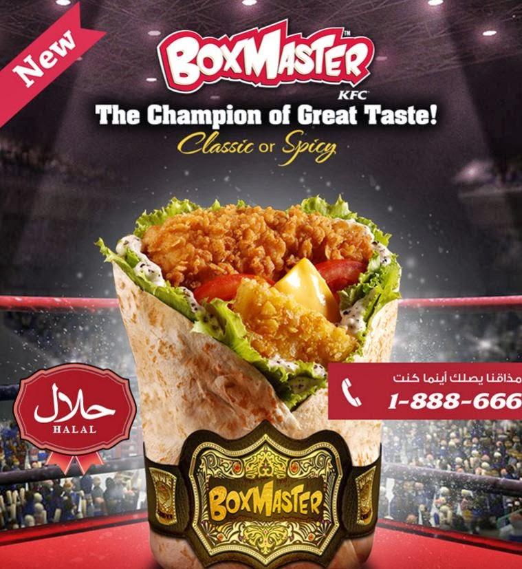 Kfc Sandwich Boxmaster For kd