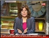 برنامج  من القاهرة  -- مع أمانى الخياط  -- حلقة يوم الأحد 21-9-2014