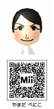山田べにこのMii QRコード トモダチコレクション新生活