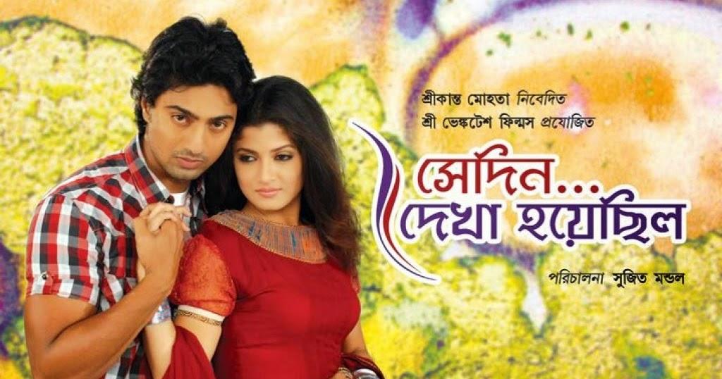 300 full movie free download in hindi hd