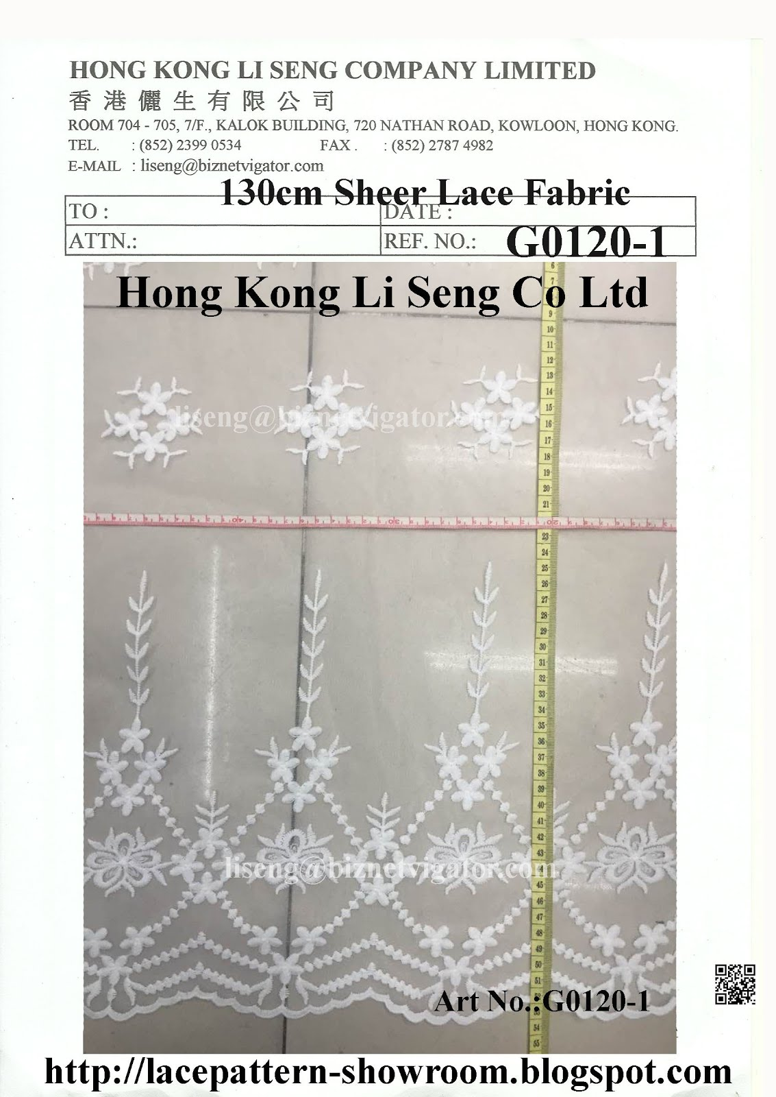 Hot Item, Cheap Price, Sheer Lace Fabric Wholesale Manufacturer and Supplier