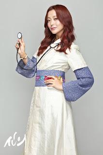 Kim Hee Sun sebagai Yoo Eun Soo
