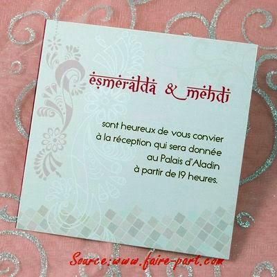 Un exmple de carte mariage