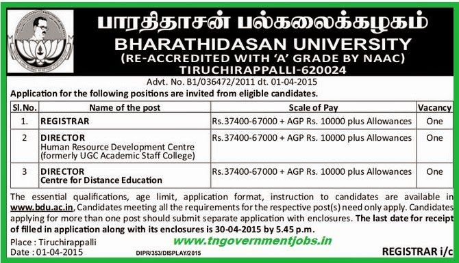Bharathidasan University Recruitment  (www.tngovernmentjobs.in)
