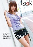 [DLD-018] Haruka Yoshinaga – LOOK 008