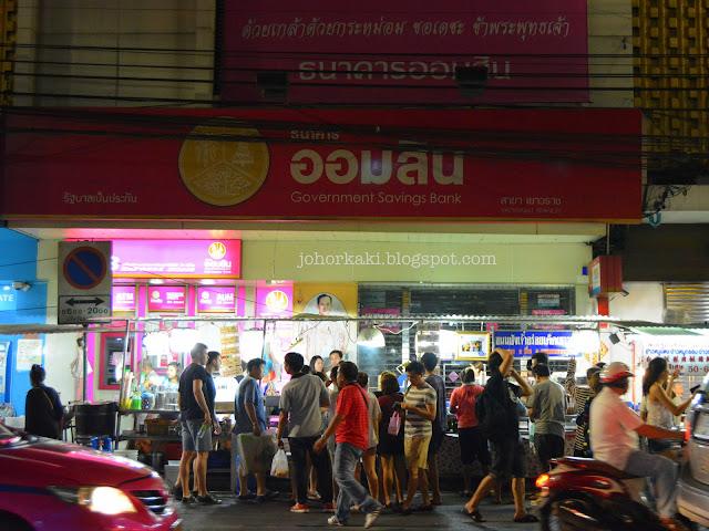 Yaowarat-Toast-Bread-Bangkok-Thailand