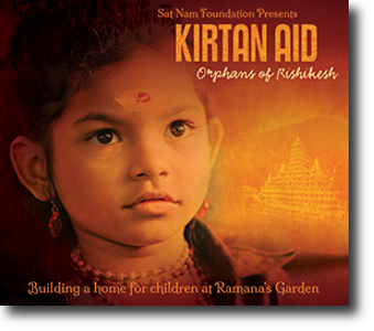 Ram Dass & Nirinjan Kaur