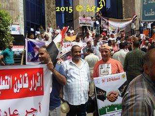 الحسينى محمد , الحسينى , الخوجة ,alkoga,alhussiny ,وقفة المعلمين,بركة السبع,المنوفية,نقابة الصحفيين,التعليم,المعلمين