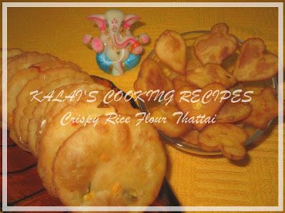 Crispy Rice Flour Thattai