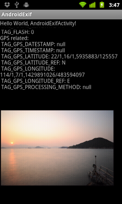 Read GPS of JPG using ExifInterface.getAttribute()