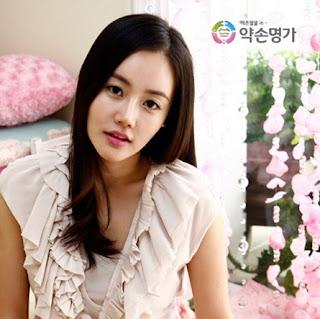 I need a fairy, hwang woo seul hye