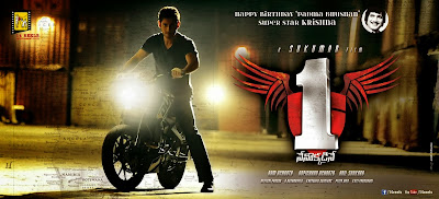 1 nenokkadine songs free download mp3 - image